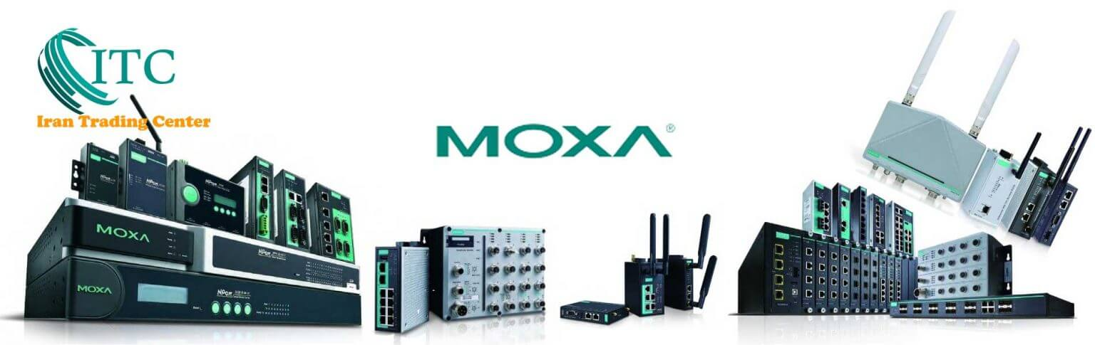 محصولات moxa