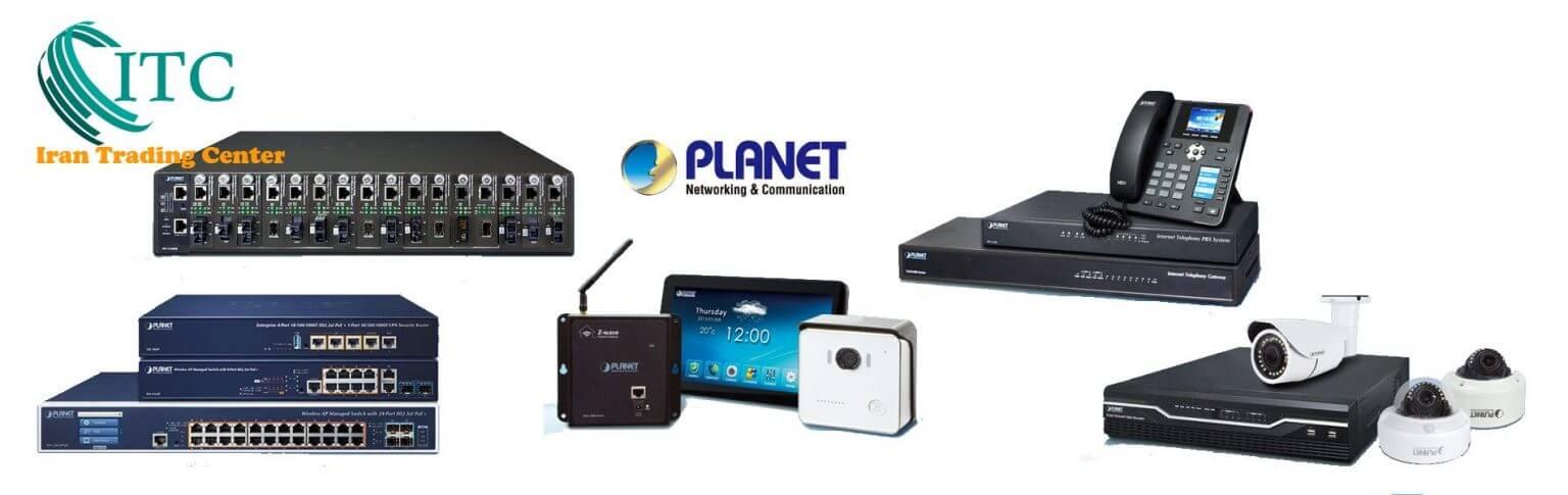 محصولات planet